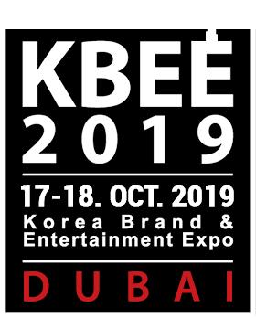 KBEE 2019, KOREABRAND & ENTERTAINMENT EXPO