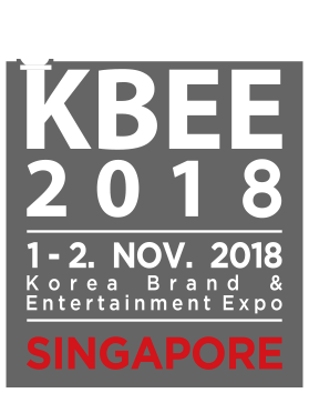 KBEE 2018, KOREABRAND & ENTERTAINMENT EXPO